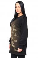 Sweater BlaBla SIDE